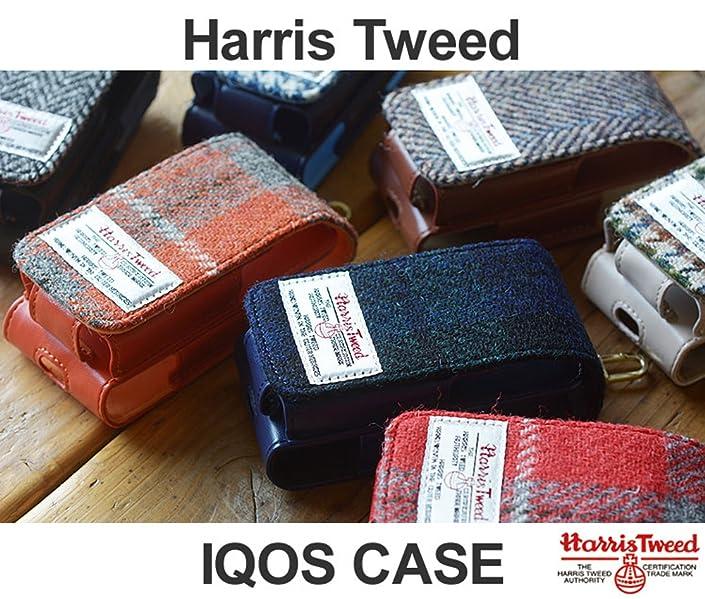 世界中にファンを持つテキスタイルブランド「ハリスツイード」の生地を贅沢に使用した、おしゃれでかわいい、IQOS(アイコス)ケース。ふわふわのウールは手触りがとても