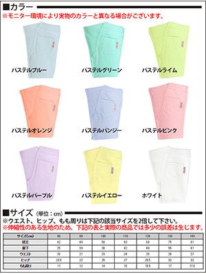 f2f49228d11c6 Amazon.co.jp: +edge ベビーキッズ ストレッチパンツ パステル 男の子 ...