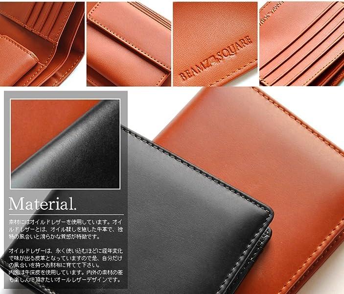 32cfc9c2408c 人気ブランド「BEAMZSQUAREより」、オイルドレザー仕様の二つ折り財布が登場。 外側には牛革の銀面をオイルで鞣し加工した、高品質の素材を使用。