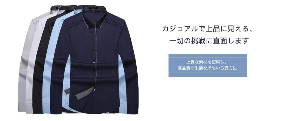 架空請求詐欺詳細 - npa.go.jp
