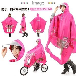 自転車でのお買い物や雨対策に ...