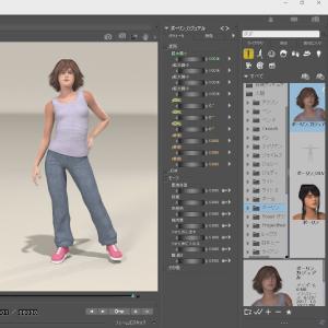 3Dグラフィックスソフト「Poser Pro 11」 Windows/Mac用・オンラインコード版
