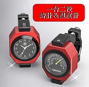ガーミンの腕時計型サイコンfenix5Sは最強のスマー …
