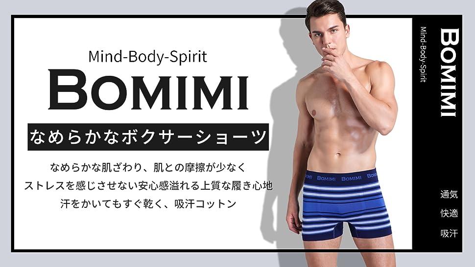 85212e746e697b BOMIMIが快適、健康な下着を提供するのが専門で、BOMIMI を選べれば、きっと満足できる商品を手に入れます。自分の体が芸術品で、きちんと守れないといけません。