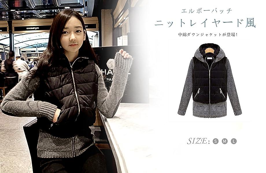 d7721cfb2fd 2種類の異素材を切替えた贅沢仕様の印象派ジャケット。ニット素材を取り入れたシーズン感満点のデザインが季節感を高めてくれるアウターアイテム。