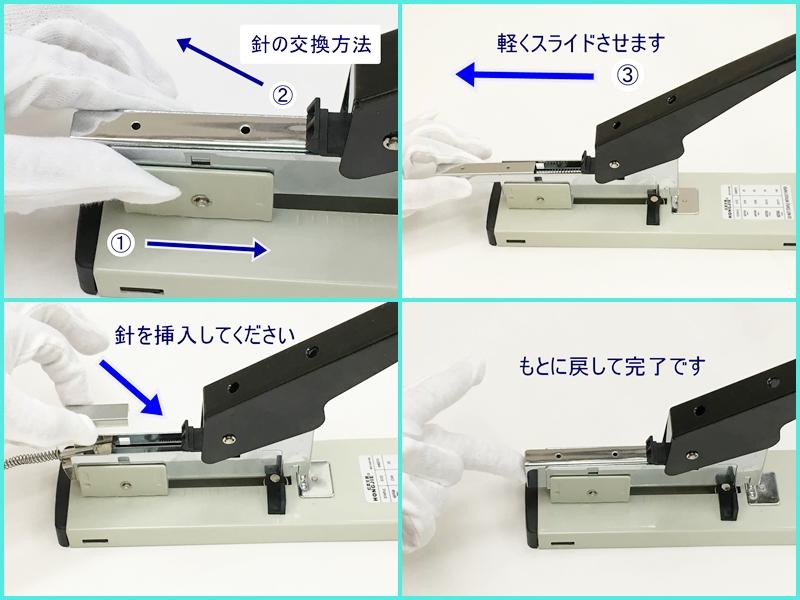 Amazon | 大型 ホチキス 業務用 ステープラー 最大綴数100枚 12号針 ...