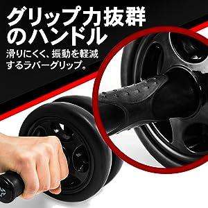 Amazon | Active Winner 腹筋ローラー アブローラー 腹筋への効果絶大 ...