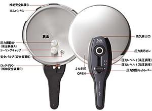 Tプラス シコマチック エナジーレッド 4.5L 圧力鍋 Silit