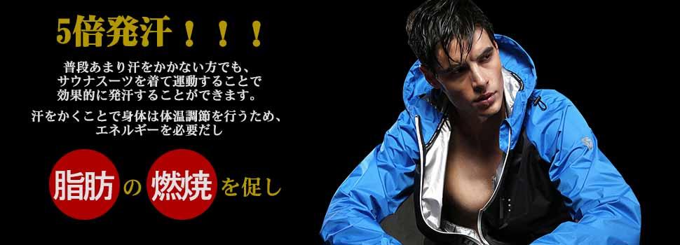 8e89a2c6a2 MOECAT サウナスーツ メンズ ダイエット 男性 発汗 シャツ スポーツ MOECAT トレーニング ウェア 上下セット[5サイズ×5カラー] |  MOECAT | メンズ