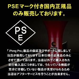 プロ 自動卓球マシン [並行輸入品] 新品訳あり品! 初心者〜中級者まで練習可能 i Pong pro アイポン 外箱なし