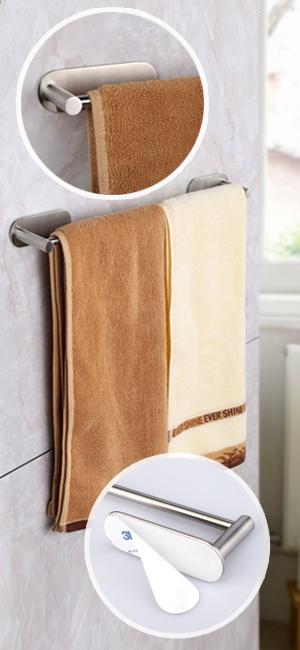 Homeideas 3m self adhesive towel bar 15 6 inch towel for Bathroom design 3m x 3m