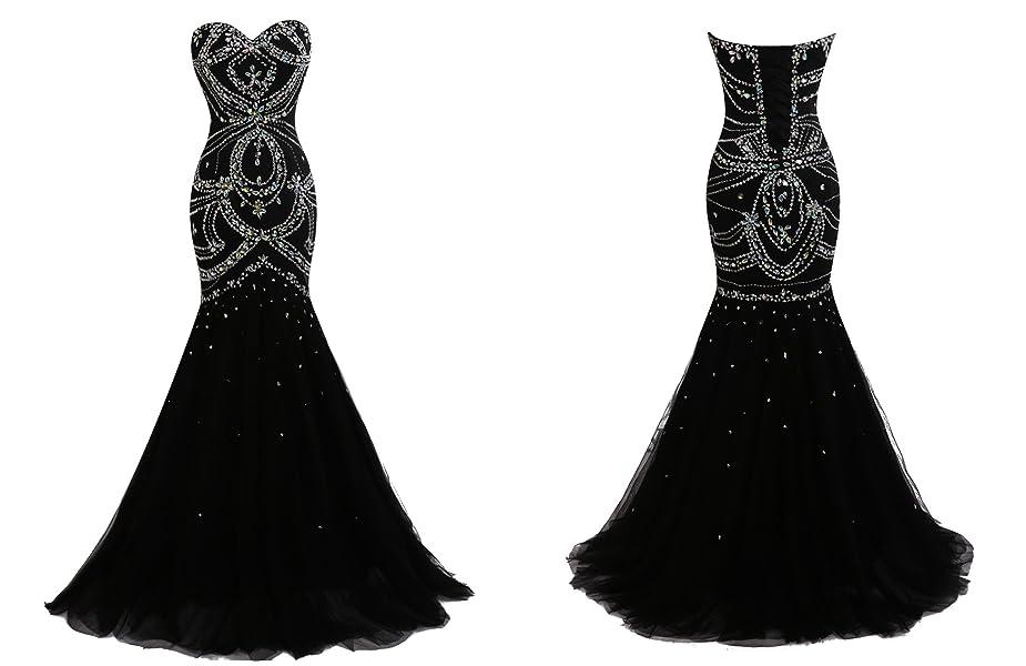 Amazon.com: Dresstells® Long Mermaid Prom Dress Corset