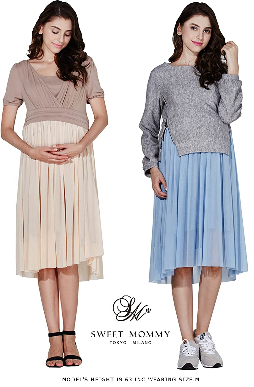 Sweet mommy flair tulle maternity and nursing dress at amazon sweet mommy maternity and nursing flair tulle dress is the romance itself ombrellifo Image collections