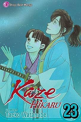 Kaze Hikaru Vol. 1-23