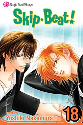 Skip Beat! Vol 1-18