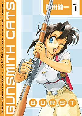 Gunsmith Cats Burst Bundle