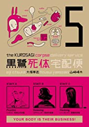Kurosagi Corpse Delivery Service Vol 5-8 Bundle