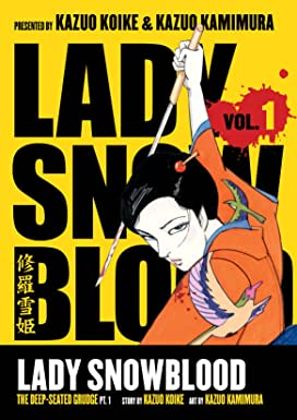 Lady Snowblood Bundle