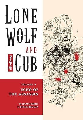Lone Wolf and Cub Vol 9-12 Bundle