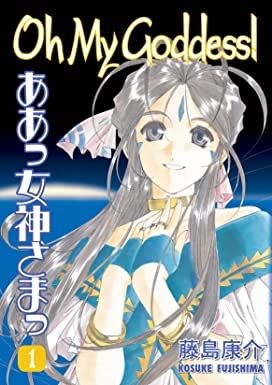 Oh My Goddess! Vol 1-3 Bundle