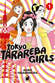 Tokyo Tarareba Girls Complete Bundle