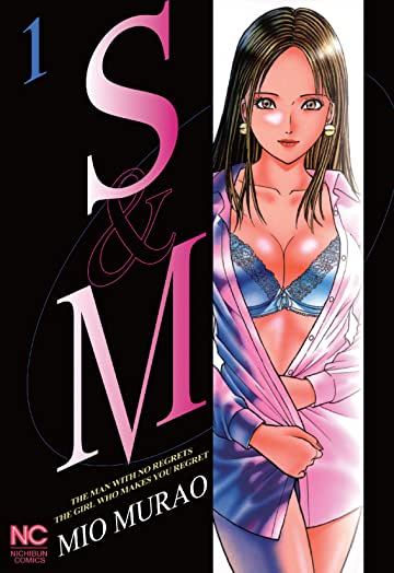 S and M Vol 1 - 10