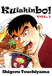 Kuishinbo! Vol 1 - 10