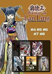 Prince of Lan Ling #4-#8