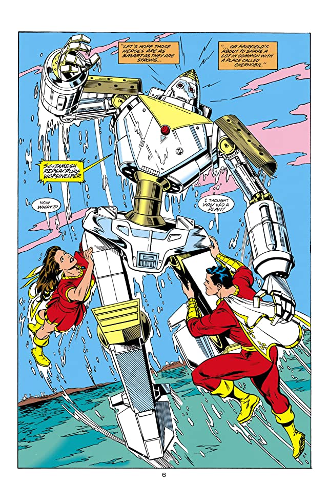 The Power of Shazam (1995-1999) #23
