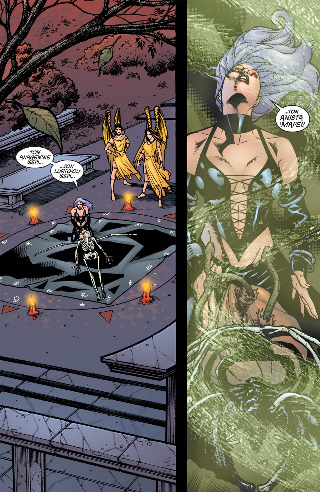 Wonder Woman (1987-2006) #205