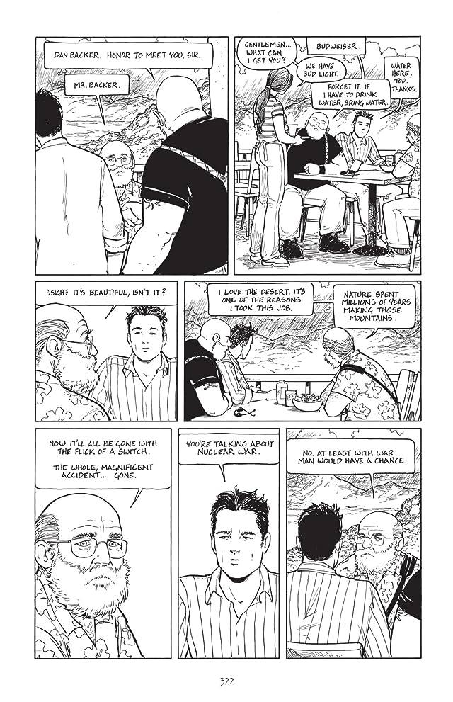 Terry Moore's Echo #17