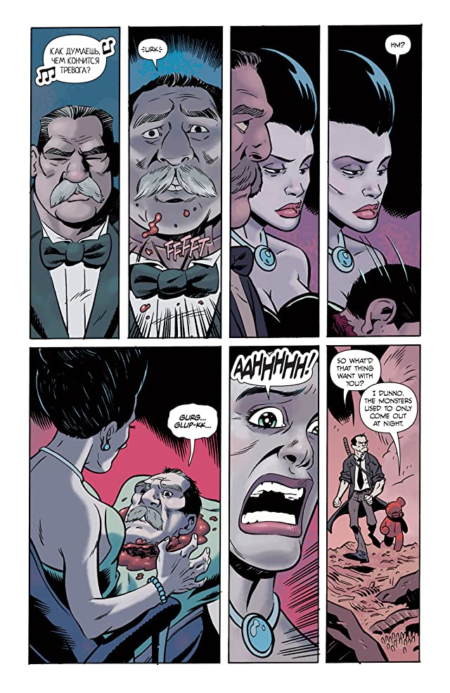 click for super-sized previews of The Secret History of D.B. Cooper #2