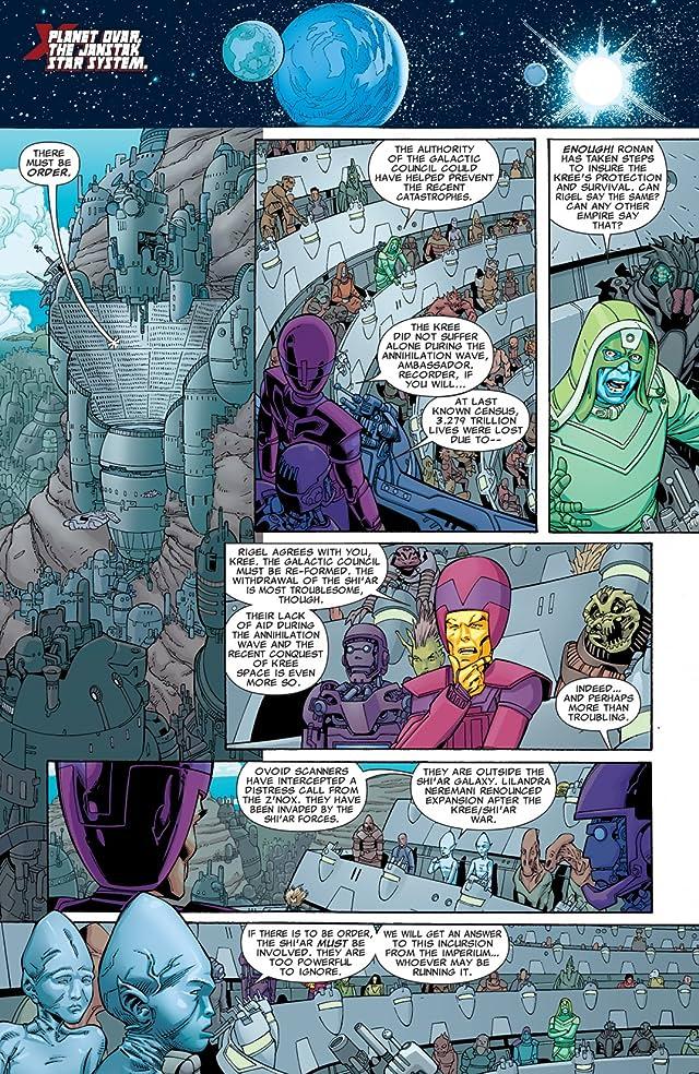 X-Men: Kingbreaker #1 (of 4)