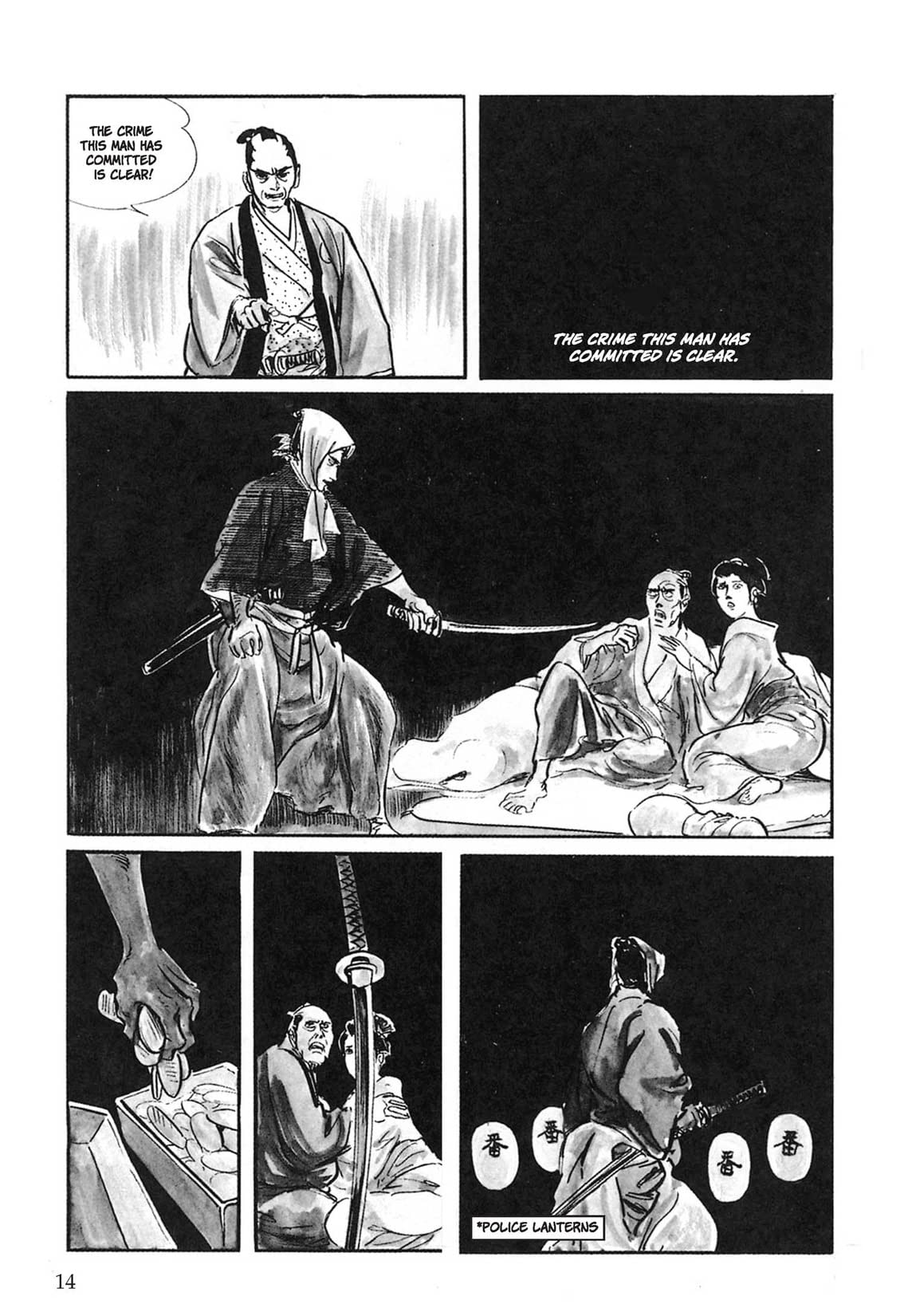 Lone Wolf and Cub Vol. 2: The Gateless Barrier