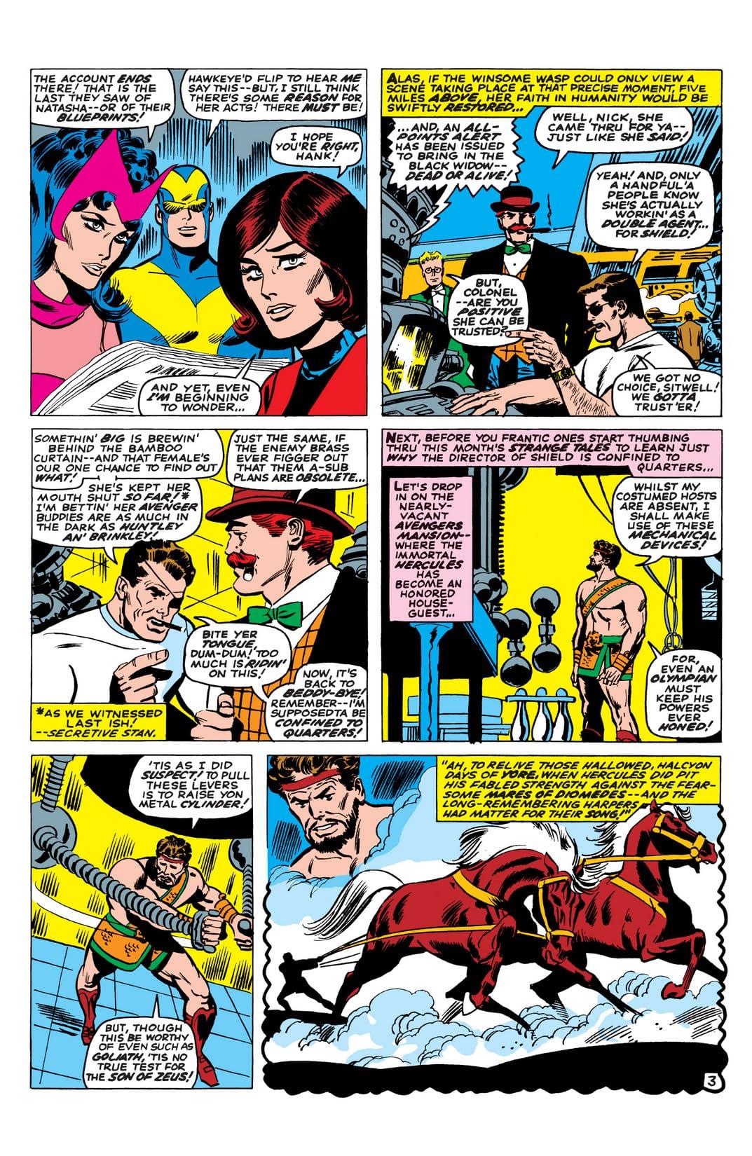 Avengers (1963-1996) #39
