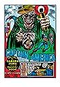Captain America Comics (1941-1950) #6