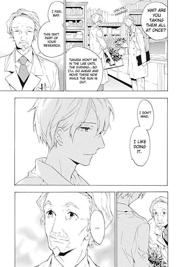 click for super-sized previews of Only the Flower Knows Vol. 1: Preview