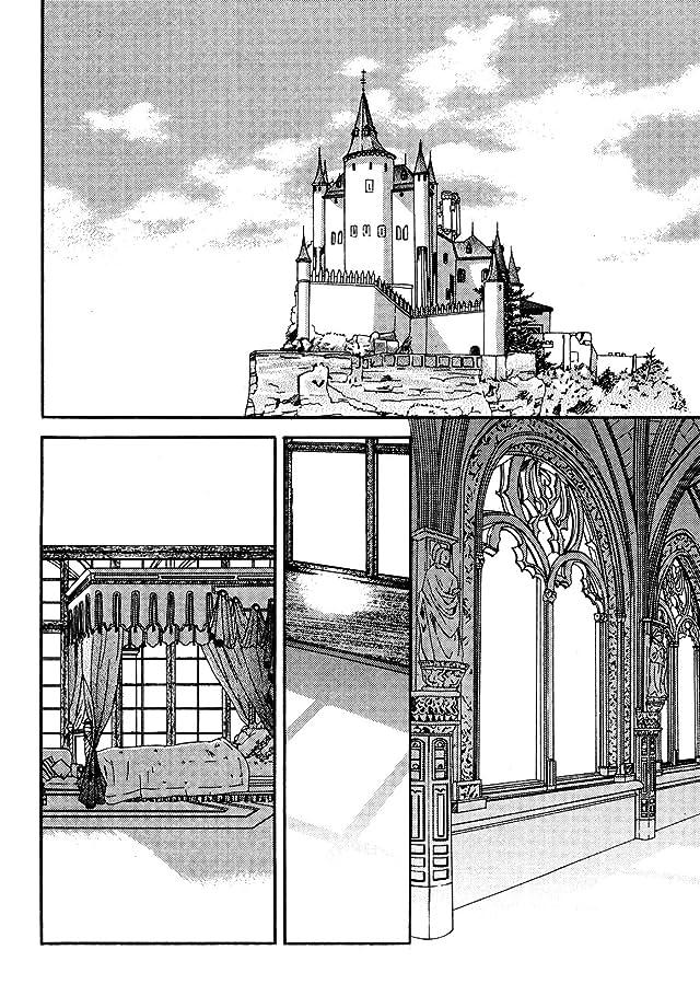 Pilgrim's Castle