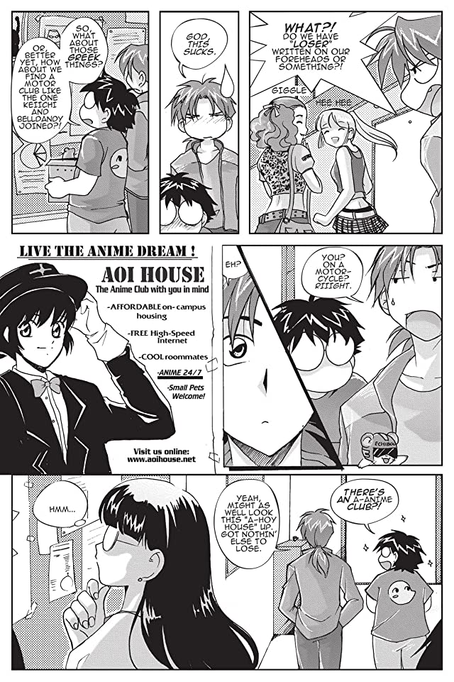 click for super-sized previews of AOI House Vol. 1