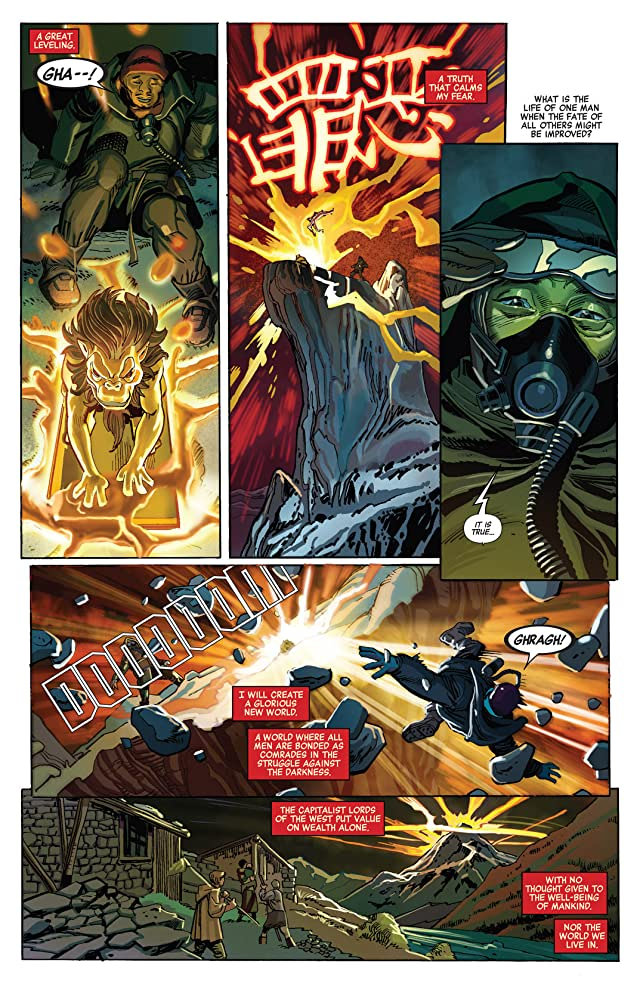 click for super-sized previews of Captain America (2012-) #12