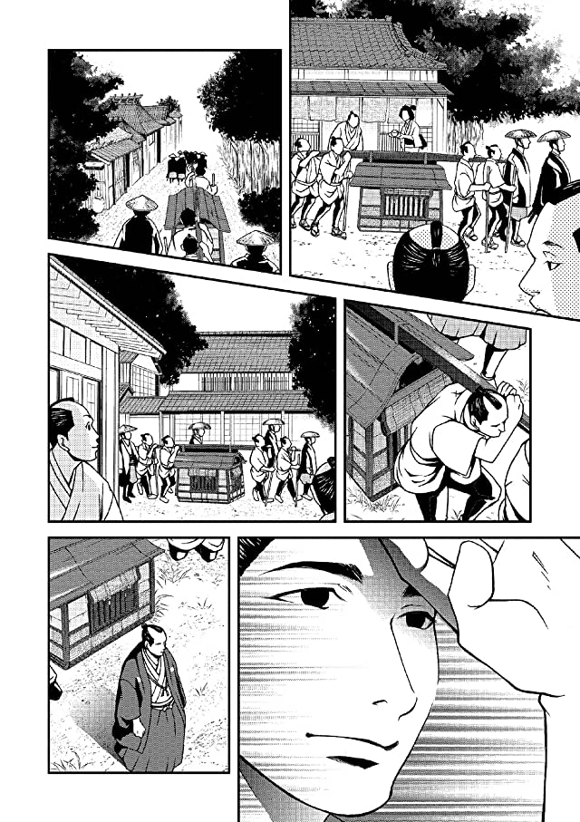 click for super-sized previews of The 47 Ronin: A Graphic Novel