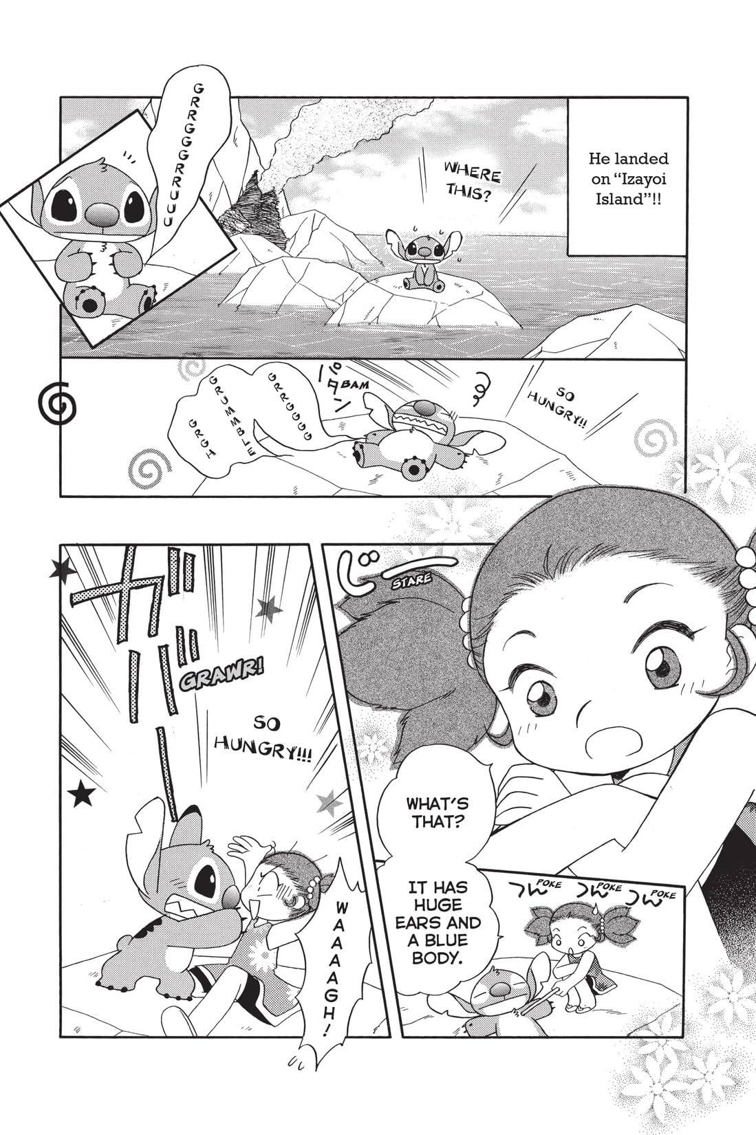 Disney Stitch! Vol. 1