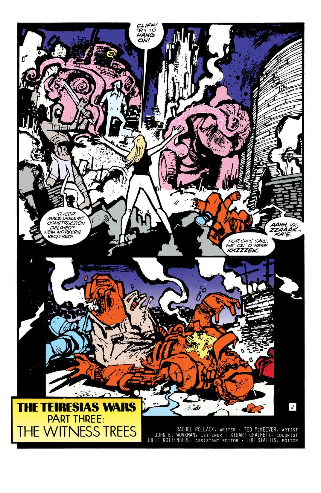 Doom Patrol (1987-1995) #77