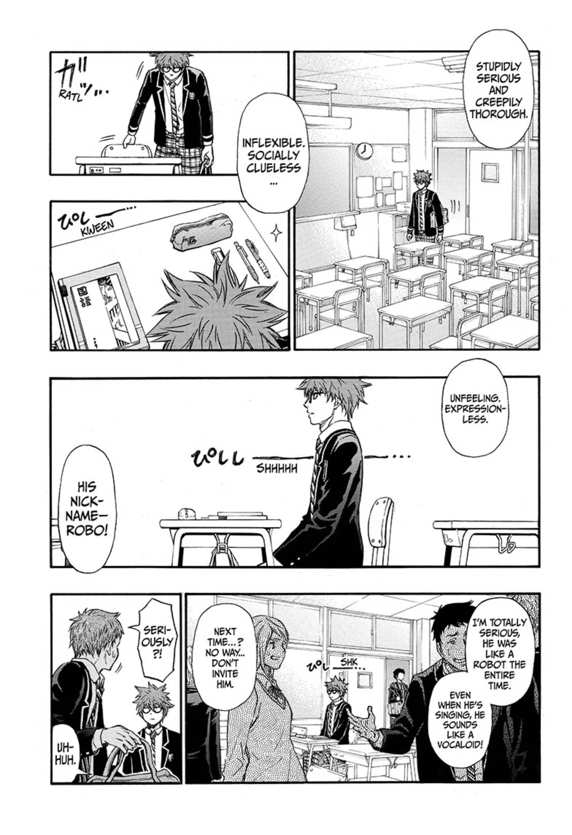 Weekly Shonen Jump Vol. 266: 03/20/2017