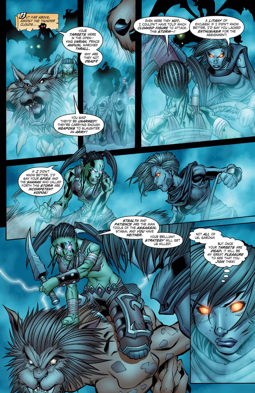 World of Warcraft #17