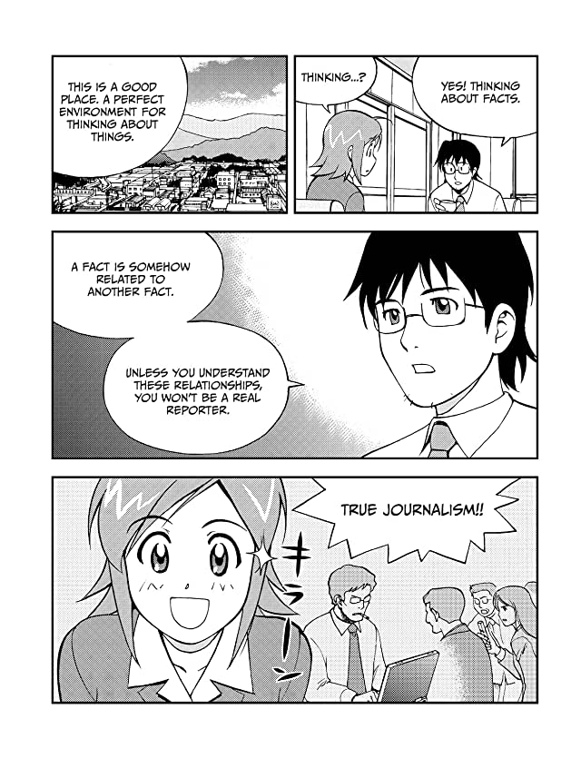 click for super-sized previews of The Manga Guide to Calculus