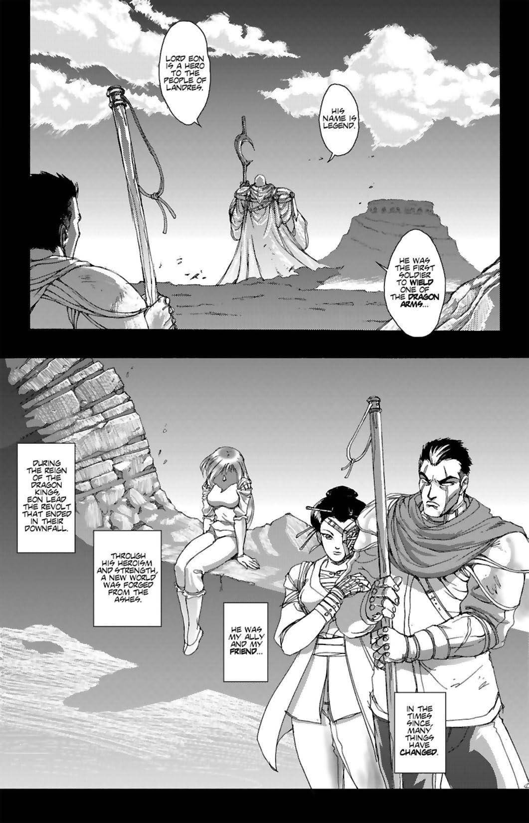 Dragon Arms #3