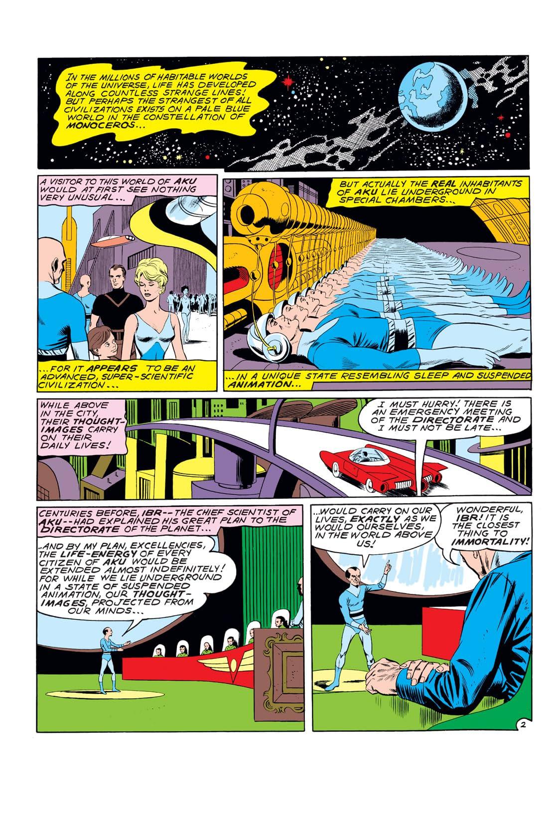 Green Lantern (1960-1972) #6