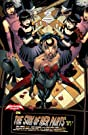 click for super-sized previews of Batman and Robin (2009-2011) #18