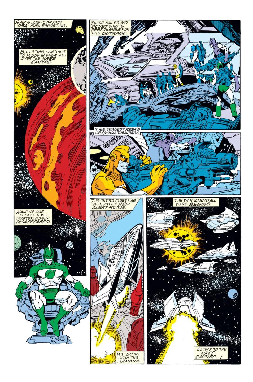 Infinity Gauntlet #2 (of 6)